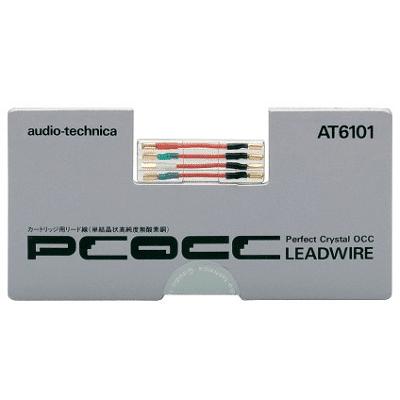 Audio-Technica AT6101