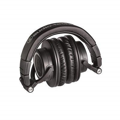 Audio-Technica ATH-M50XBT - 3