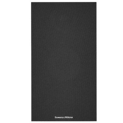 B&W 607 S2 Anniversary Edition BLACK